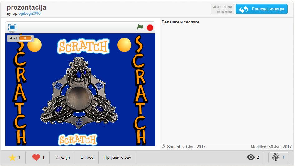 Scratch projekat