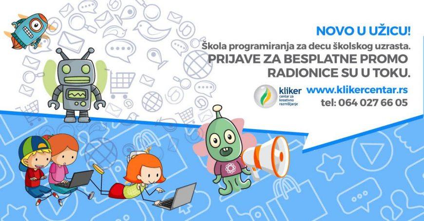 Besplatne radionice programiranja za decu u Kliker centru Užice – 24. i 25. mart