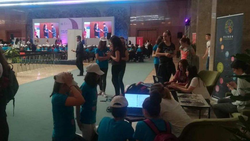 """Obeležen Međunarodni """"Dan devojčica u IKT-u"""" u Palati Srbije"""